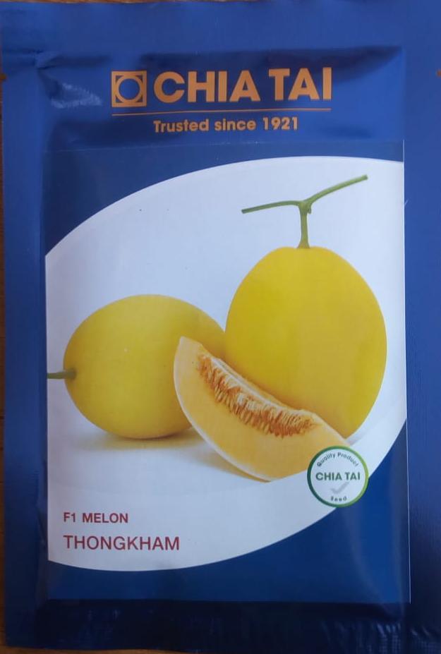 MELON THONGKHAM- 20 gm