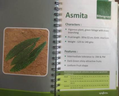 Asmita- 50 gm