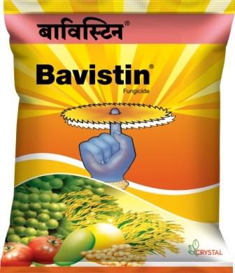 Bavistin(बाविस्टीन)-500gm