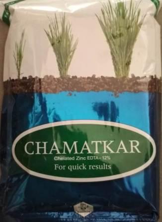 Chamatkar (चमत्कार)- 500 gm