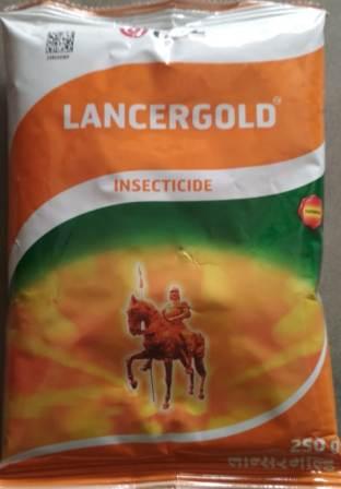 Lancer Gold (लॉन्सर गोल्ड)