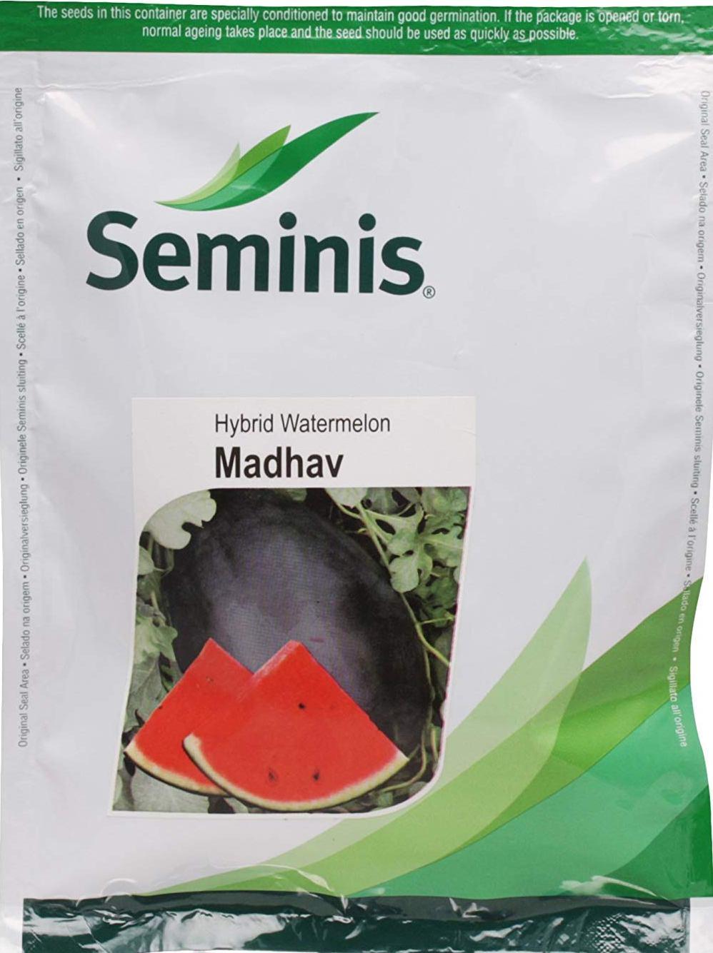 Madhav (माधव)-50gm