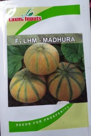 Madhura- 50 gm