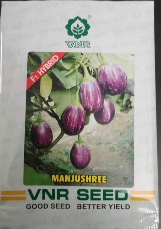 Manjushree- 50 gm