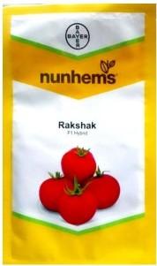 Rakshak (रक्षक)- 3000 Seeds