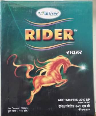 Rider (रायडर)