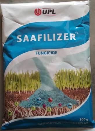 Saafilizer (सफिलाइज़र)- 500 Gm
