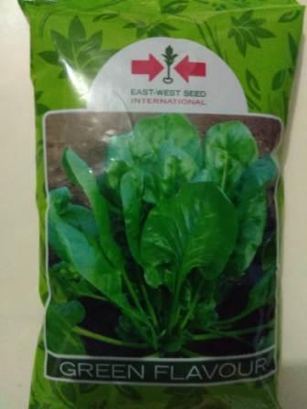 Green Flavour (ग्रीन फ़्लावर)-1 Kg