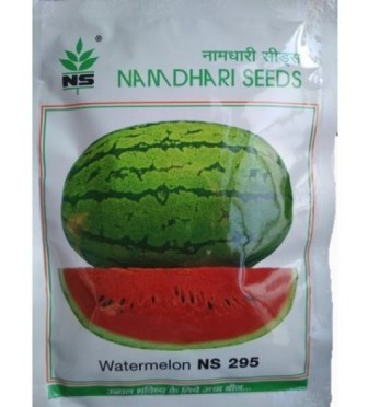uploads/Watermelon NS 295.jpg