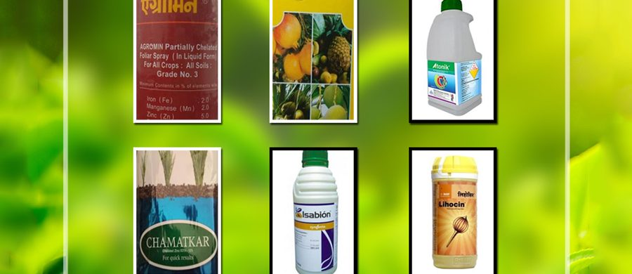 GROW THE MOST VALUABLE CROP WITH TOP QUALITY FERTILIZERS