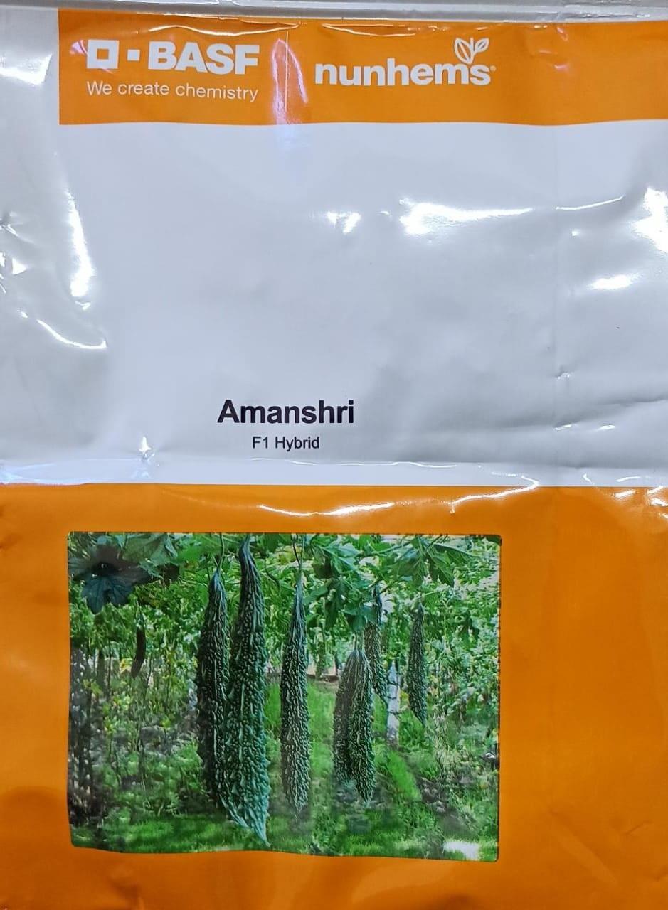 Amanshri - 500 Seeds