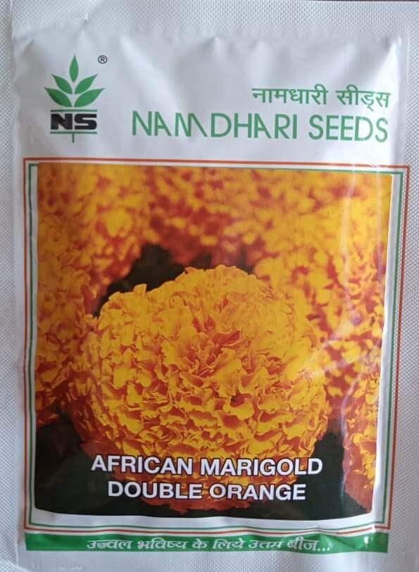 African Marigold - 10gm