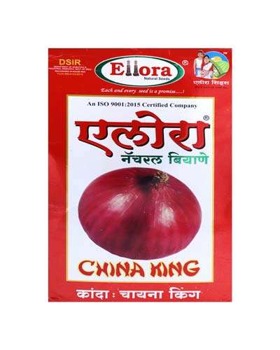 uploads/product/Ellora_China_King.jpg