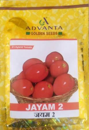 uploads/product/Jayam.jpg