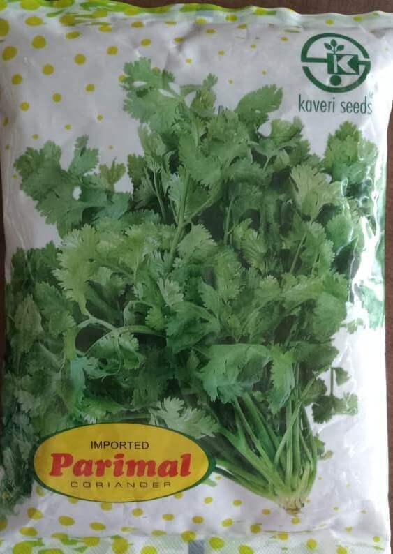 Coriander Piramal -500 gm