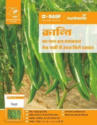 uploads/product/Kranti_Poster_Hindi.jpg