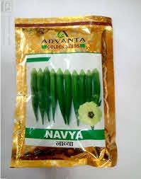 Navya - 250gm