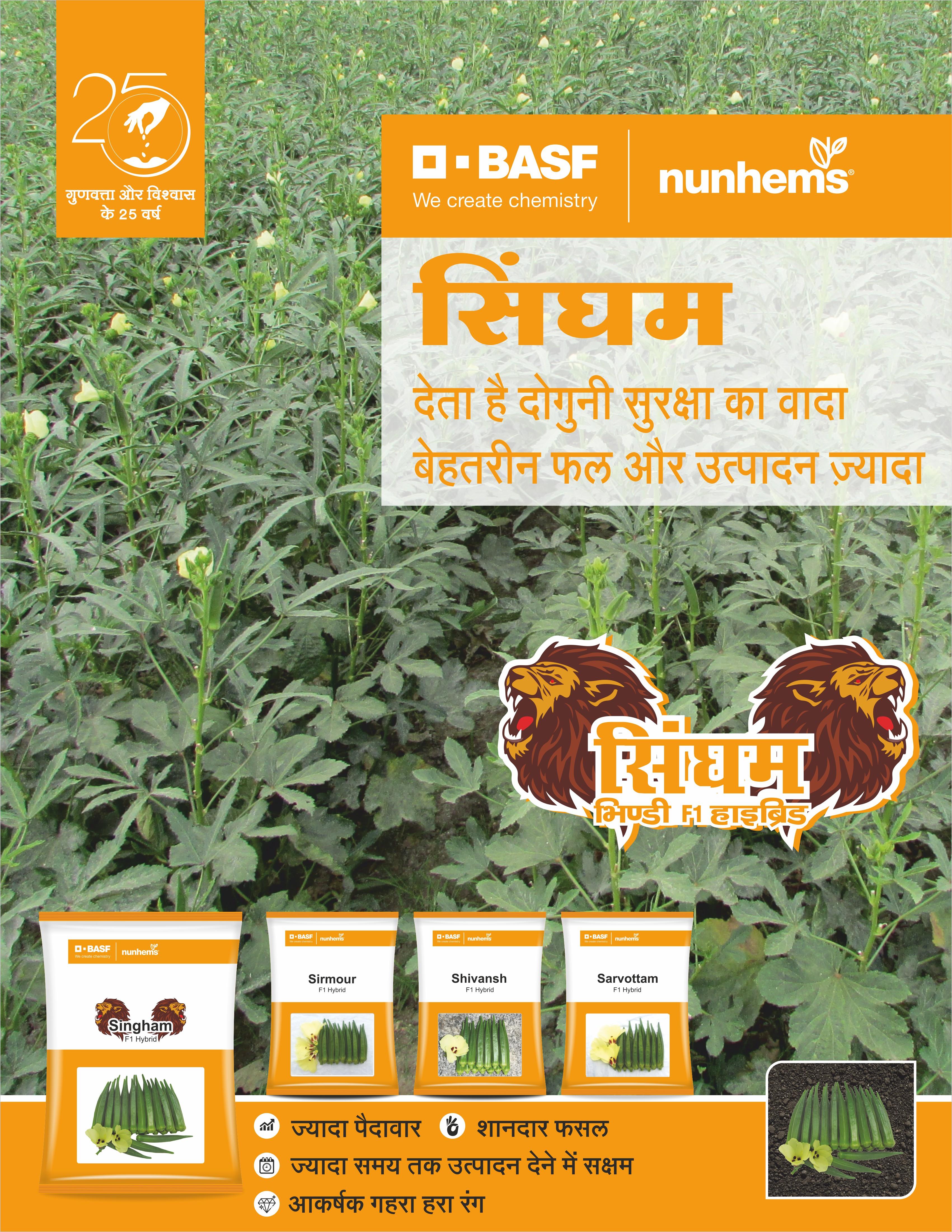 uploads/product/Singham_Hindi.jpg