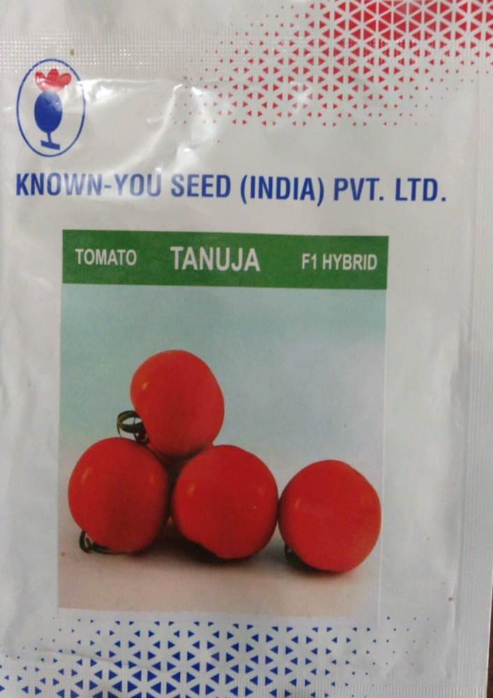 uploads/product/Tanuja.jpg