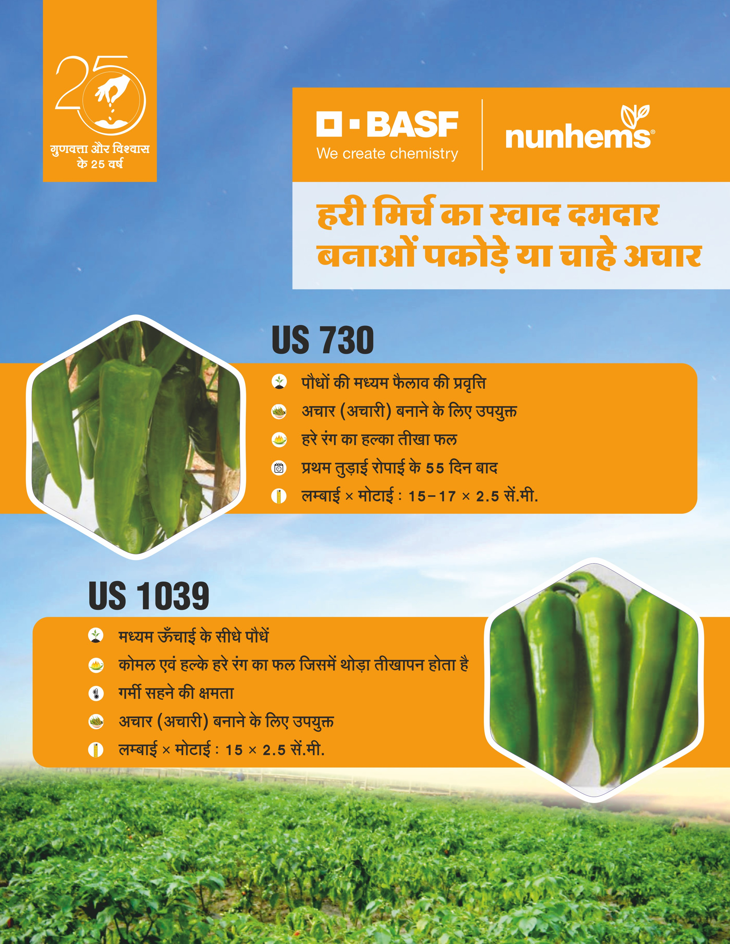 uploads/product/US_730_US_1039_Hindi.jpg