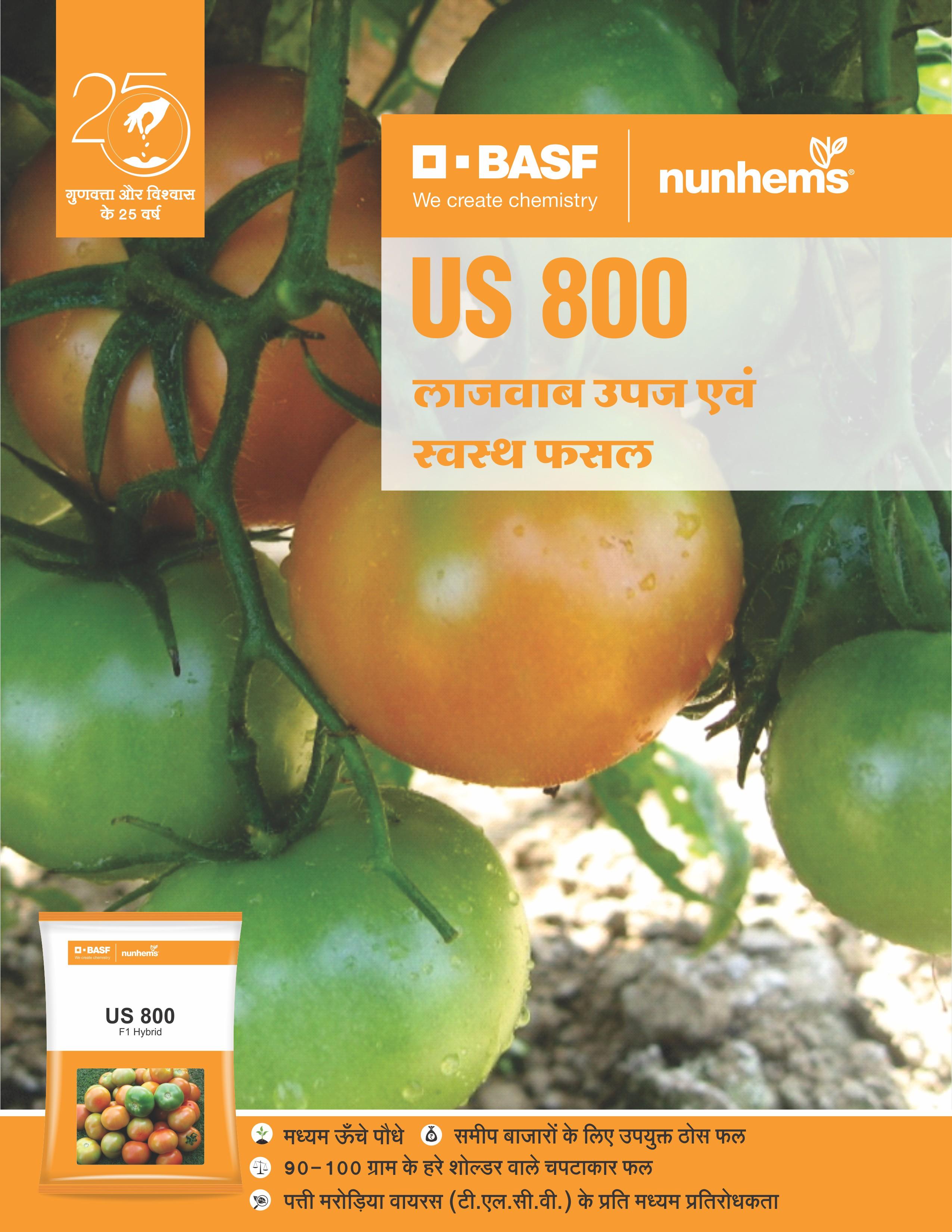 uploads/product/US_800_Poster_Hindi.jpg