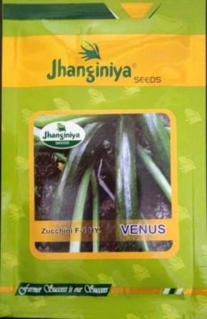 Zucchini Venus- 10gm