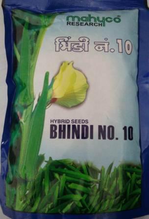 uploads/product/bhindi_no_10.jpg