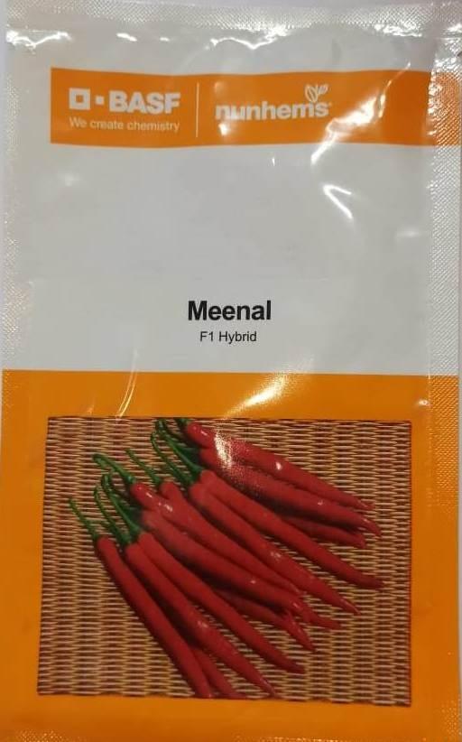 Meenal - 1500 Seeds